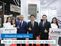 Giá Thang Máy Mitsubishi 750kg Hiện Nay Khoảng Bao Nhiêu?